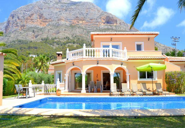 5084 Casa Vista Montaña