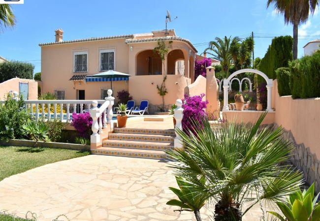 Chalet à Javea / Xàbia - Casa Buganvilla Javea (4P) - 5043-3