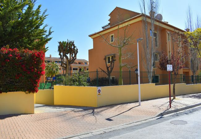 Appartement à Javea - Apartamento Jardines del Puerto Javea - 5050
